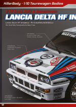Lancia Delta HF Integrale catalog pages